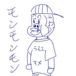 monmonmon.jpg