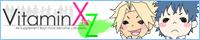 xtoz_s4.jpg