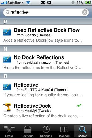 Reflective Dock 検索