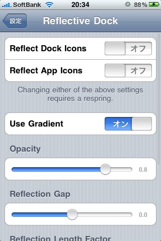 Reflective dock 設定1