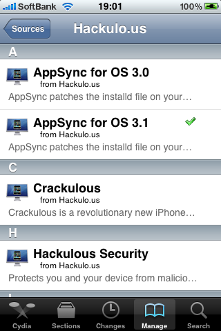 AppSync選択