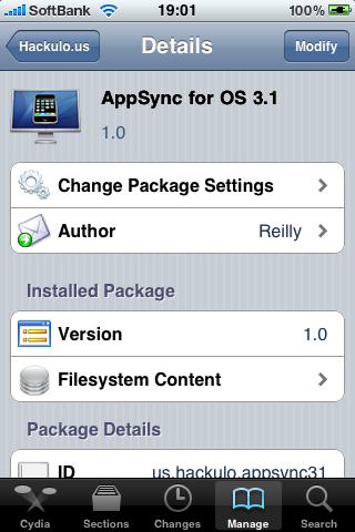 AppSync 3.1