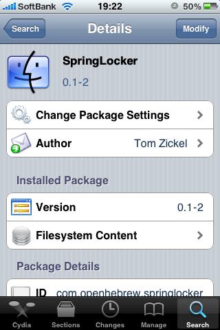 SpringLockerインストール