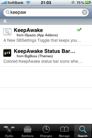 KeepAwake検索