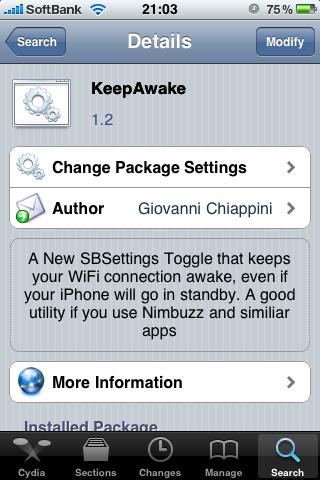 KeepAwakeインストール