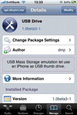 USB Drive インストール