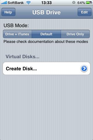 USB Drive 設定