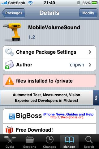MobileVolumeSoundインストール