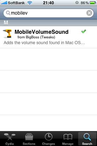 MobileVolumeSound検索