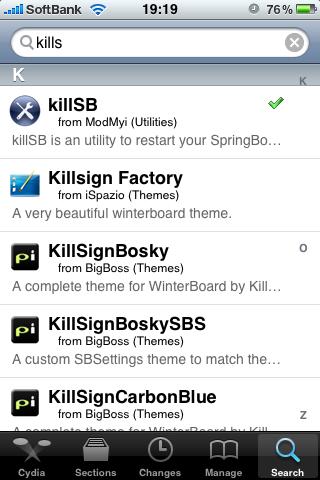 KillSB検索