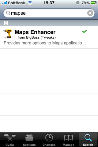 Maps Enhancer検索