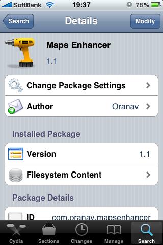 Maps Enhancerインストール