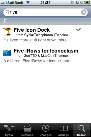 Five Icon Dock検索