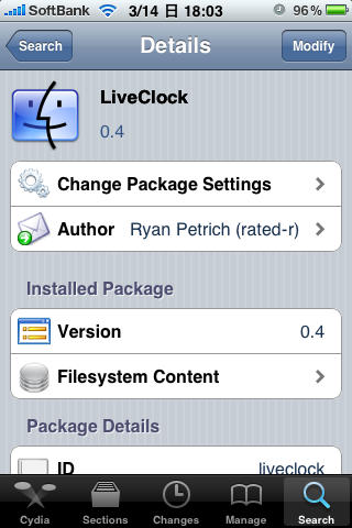 LiveClockインストール