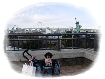 始めての東京