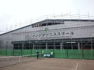 レックインドアテニススクール上石神井