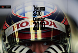 Calendar_Racing_s.jpg