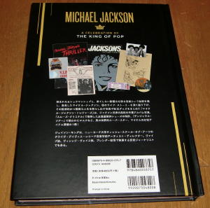 MJ Treasure URA