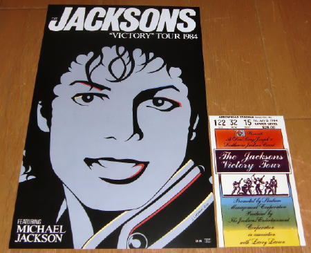 MJ Treasure Victory1