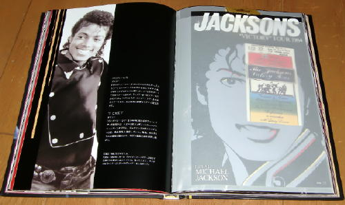 MJ Treasure Victory2
