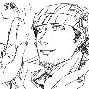 naruhoto01.png