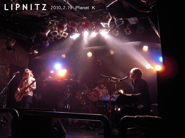 LIPNITZ20100219-3.jpg