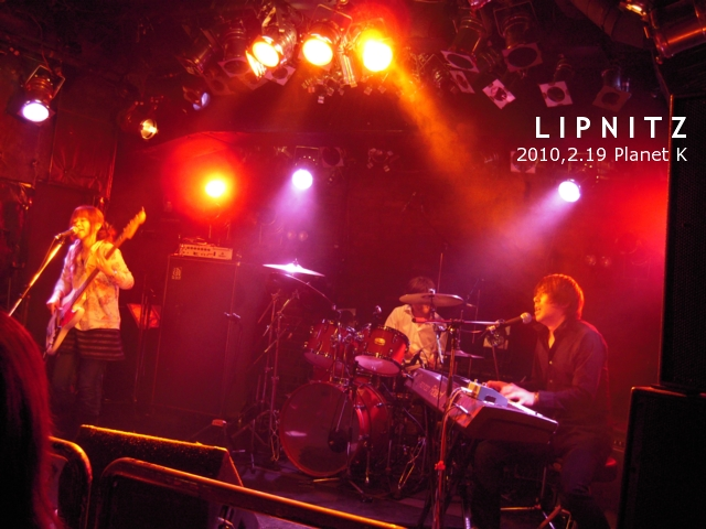 LIPNITZ20100219-4.jpg