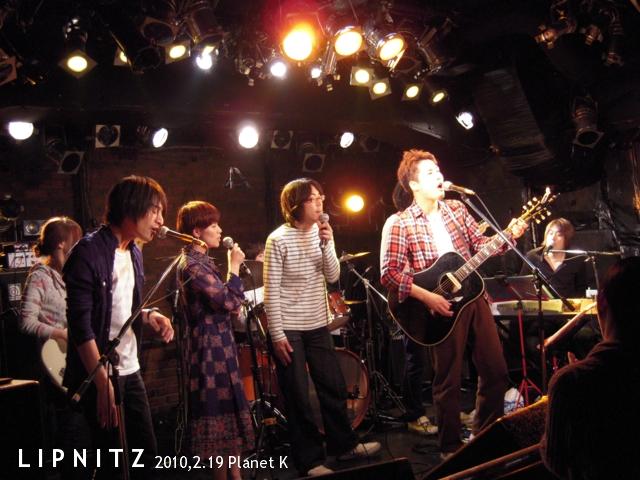 LIPNITZ20100219-5.jpg