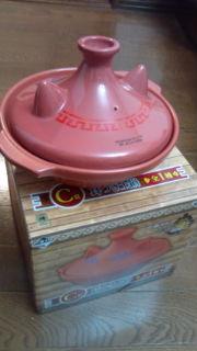 モンハン 土鍋