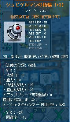 soubi12.jpg