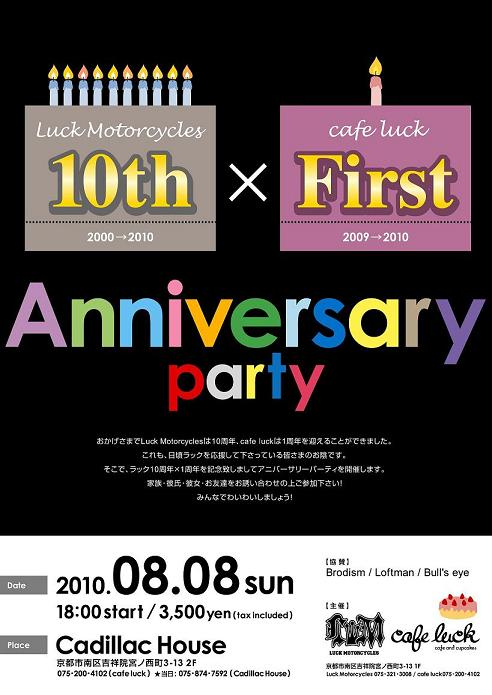 anniversary-poster6.jpg