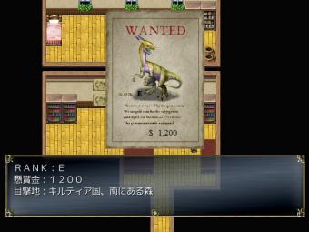 ss3_20100312134510.jpg