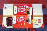キットカット_味噌風味1