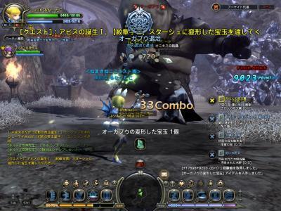 DN 2011-02-14 12-12-14 Mon