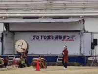 10fuji12.jpg
