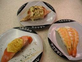 サーモンマルゲリータ、サーモンガーリックあぶり、特大寿司えび