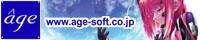 アージュオフィシャルウェブサイト