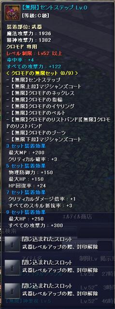 20100914_01.jpg