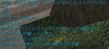 20100914_02.jpg