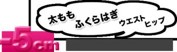asiyase_txt01.png