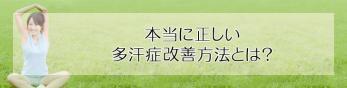 much08_20110803154637.jpg