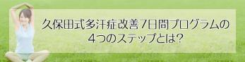 much10_20110803160828.jpg