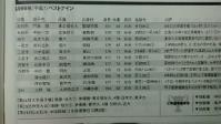浦口さん2 (2)