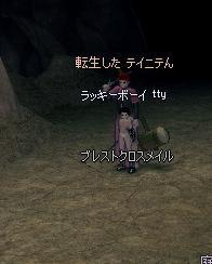 ヾ(`◇´)ノ彡☆コノ!バカチンガァ!!
