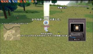 mabinogi_2009_11_13_019.jpg