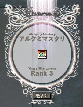 mabinogi_2009_11_13_024.jpg