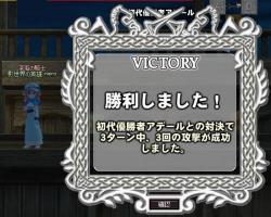 mabinogi_2009_11_23_025.jpg