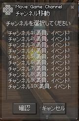 mabinogi_2009_11_23_026.jpg