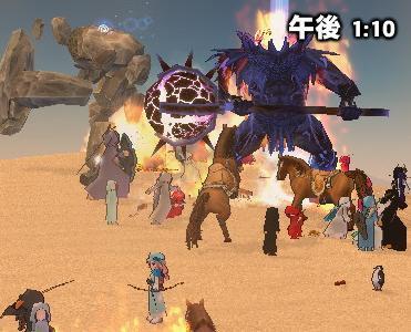 mabinogi_2009_11_23_032.jpg