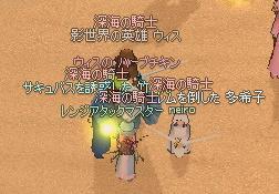 mabinogi_2009_11_30_003.jpg